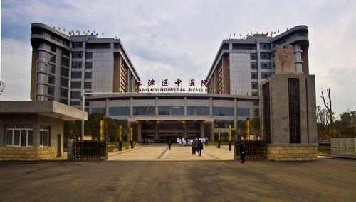 江津区中心医院_重庆市江津区中医院--首页